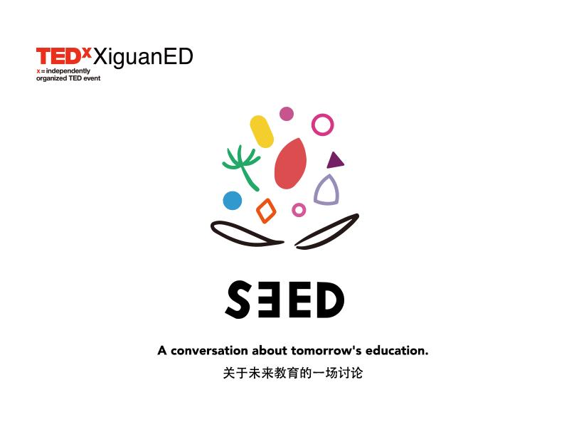 TEDxXiguanED SEED seed future logo tedx