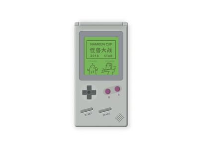Namkun's Game