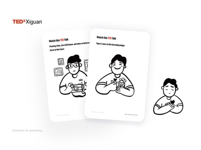 TEDxXiguan Card