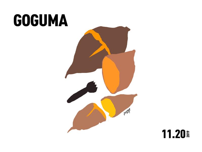 Goguma sweet potato drawing colorful illustration