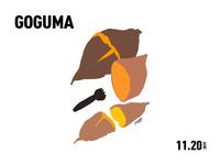 Goguma