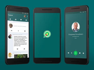Dribbble messaging competition messenger apps icq