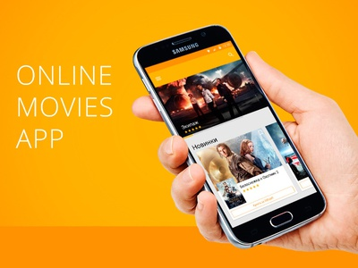 Оnline movies app apps app mobile