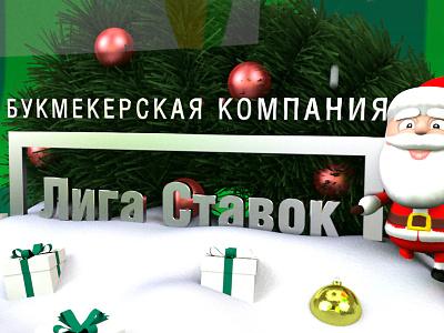 Merry Christmas animation merry christmas movie video 3d