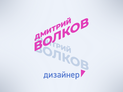 Logo branding logo design vector identity