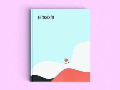 Trip to Japan cover photoshop graphic design book illustration minimalistic japan