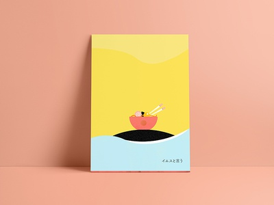 New Poster for for Japanese ramen restaurant inspo soup ramen minimalist minimal japanese japan
