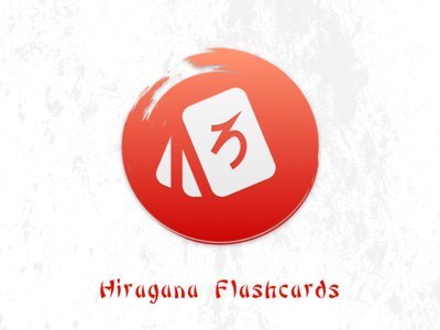 Hiragana Flashcards Icon