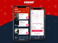 Concept cinema app