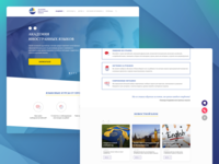 Concept website Academy of Foreign Languages