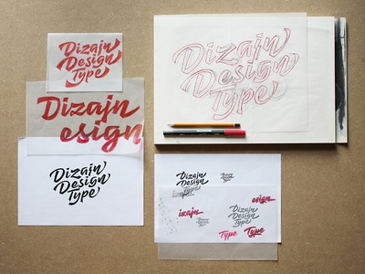 New DizajnDesign logo sketches & process