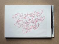 New DizajnDesign logo sketches & process