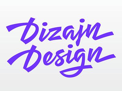 New DizajnDesign logo – the final result redesign brand design logotype script logos logodesign logo lettering graphicdesign typography type