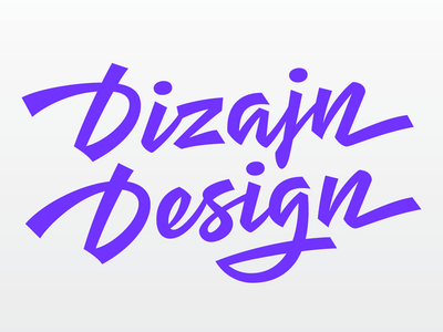 New DizajnDesign logo – the final result