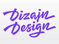 New DizajnDesign logo – the final result