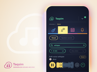 Taqsim - music samples catalog music iphone mobile rwd catalog search artists musicians