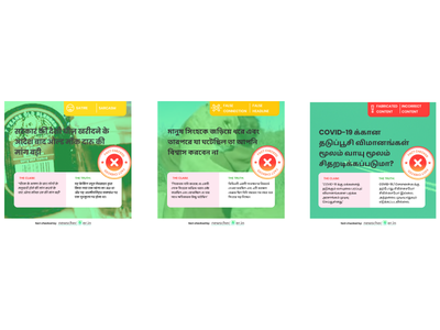 Fact Checking Templates for Regional Indian Languages building for the next billion user experience user interface icon set design system misinformation iconography icon design fake news flat illustrations illustration ux ui daily vector branding design