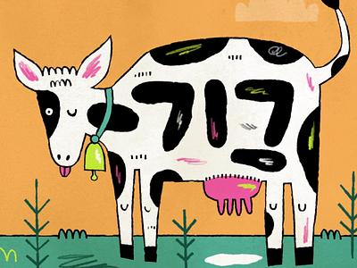 Lancaster Cow animated gif illustration gif animation