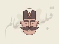 Nassereddin Shah 👑