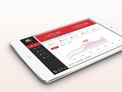 App Design schiy design app