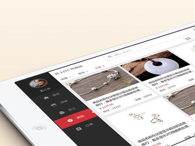 App Design app design schiy