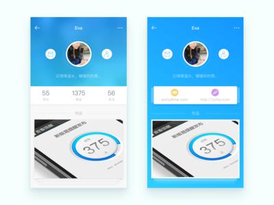 Profile ui china app schiy sketch keynote