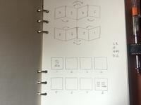 Foldout - sketch