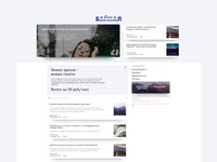 News Agency Website