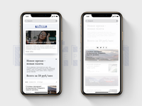 News Website Mobile WorkProgress 2