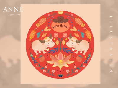 Happy New Year Design decoration fish newyear happy flower flowers cow tomato chinese food chinese new year china animal cute yellow orange vector flat design art illustration