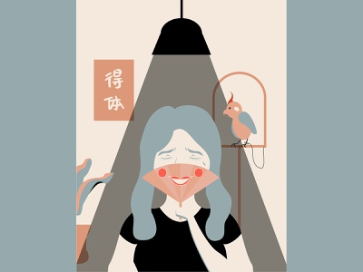 How adults have to behave when they are crying. minimalist blue mood light flower bird smilling crying girl art yellow minimal flat design illustration