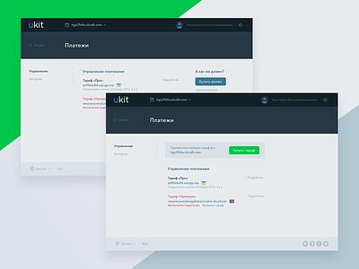 Dashboard - Billing product material design ukit ucoz flat web interface ux ui billing dashboard