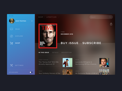 Zinio - Desktop Reader App ui app design