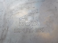 Sputnik66 - Off-Road Logo Design