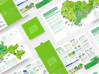 Shenzhen Map of Green And Low-Carbon