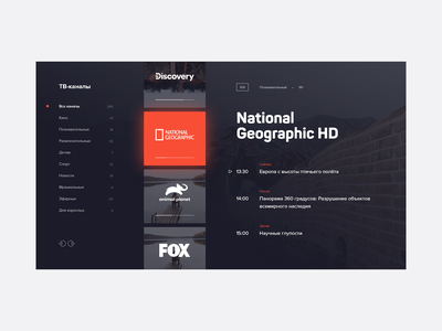 Smart TV - TV channels screen dark design uiux channels tv smarttv