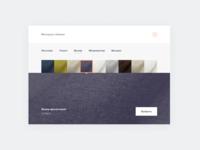 Fabric selection modal window