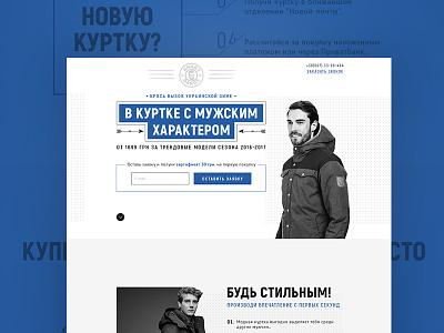 Landing page for ANGRY DANDY shop modern fashion ux ui landing page web design landing jacket man men