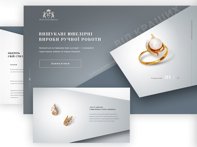 Landing page Family Gold Masters jewelry masters gold web design web landing page landing