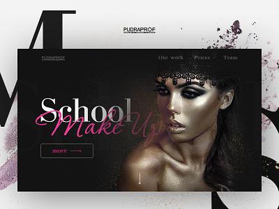 School Make Up website web ui training shoes make-up logo landing rezart beauty