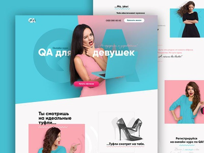 QA Girls. agency rezart web ux ui qa landing it girls design blue