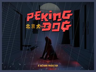 Peking Dog coming soon lightning puddle reflection raindrop asian chinese logo animation typography type dog logo framebyframe animation film moon howl sad ally thunder rain dog