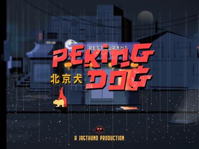 Peking Dog out now! chinese animation asian city shrimp title typography studiosnels night thunder rain puddle film framebyframe short restaurant chef sex doggy dog