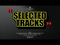 Panic Sounds — Selected Tracks Vol. 1 typo movie unkle tarantino killbill