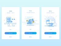 Enterprise training app