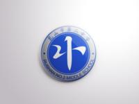 New Shot - School badge