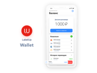 LabelUp - Wallet