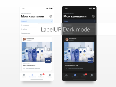 LabelUp - Dark mode