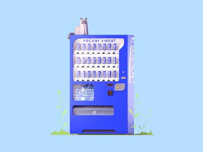 Week 03 - Pocari Summer summer japan cat can night day drink pocari sweat vending machine logo illustration design isometric arnold maya 3d animation