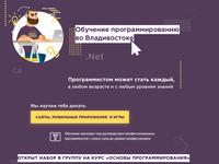 """Website """"Programming Training"""""""
